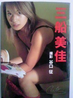 mika若い.jpg